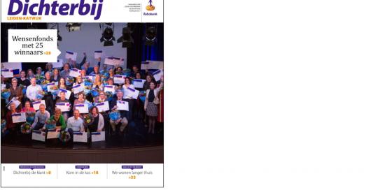 May-lisa de Laat schreef voor Dichterbij van Rabobank Leiden-Katwijk over de uitreiking van het Wensenfonds
